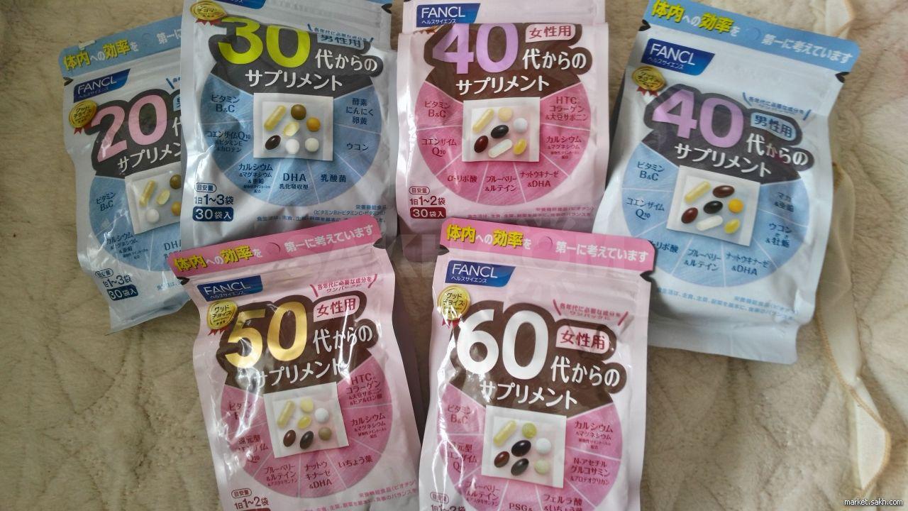 Японские БАДы и витамины